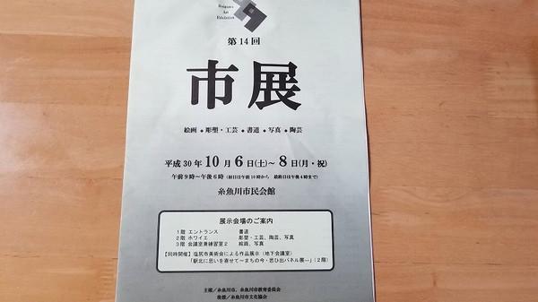 20181008_105413